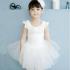 Váy múa trắng công c...