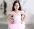 Váy múa hồng ren chấ...