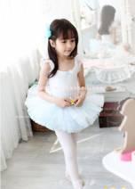 Váy múa 2 dây trắng xanh