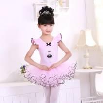 Váy múa hồng Công Chúa