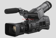 Sony NEX EA50H