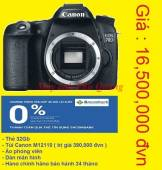 Canon EOS 70D body