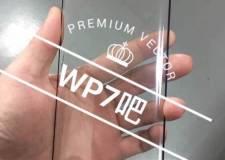 Mặt trước Galaxy S8 siêu mỏng, 2 viền cong, kích thước màn hình chiếm phần lớn màn hình?