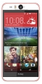 HTC Desire Eye Red (for Asia)