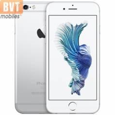 iPhone 6s Plus 64GB Silver - Cũ LikeNew 99%