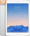 iPad Air 2 128GB Wifi 4G Cũ LikeNew