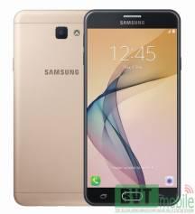 Samsung Galaxy J7 Prime - Mới 100% (Công ty)