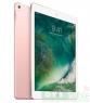 iPad Pro 9.7' 128GB Wifi - Cũ Likenew