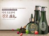 Procure-Jin-Mo_Han-Quoc