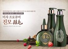 Procure Jin Mo_Hàn Quốc