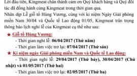 THÔNG BÁO LỊCH NGHỈ LỄ GIỖ TỔ, 30/4 VÀ 1/5 NĂM 2017