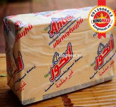 BO-LAT-ANCHOR-ANCHOR-UNSALTED-BUTTER-NEW-ZEALAND-KHOI-5KG