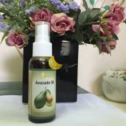 Dầu bơ - Avocado Oil