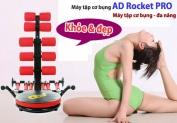 Máy tập cơ bụng AD Rocket 4 lò xo LH