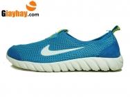 Nike lười