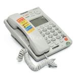 Điện thoại bàn Panasonic Model KX-T37CID