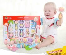 Bộ đồ chơi lục lạc 10 món cho bé