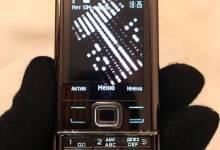 Cách Nhận Biết Điện Thoại Nokia 8800 Chính Hãng Và Hông Kong