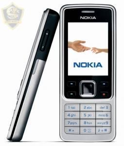 Nokia 6300 màu trắng chính hãng mới 99%