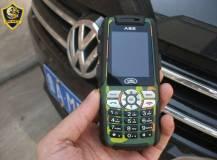 Land Rover XP3300 Pin 16.000 mAh
