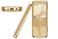 Rongmobilecom-Nokia-6700-gold-Dang-cap-trong-tam-tay