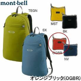 MontBell Pocketable Daypack 20