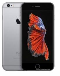 Iphone 6S Plus 16G Gray (Bản Quốc Tế) CÓ BÁN TRẢ GÓP