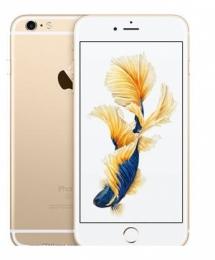 Iphone 6S 128G Gold (Bản Quốc Tế) CÓ BÁN TRẢ GÓP
