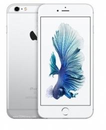 Iphone 6S 128G Silver (Bản Quốc Tế) CÓ BÁN TRẢ GÓP