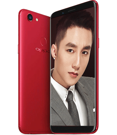 Oppo F5 4GB Red