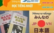 Học tiếng Nhật giáo trình Minano Nihongo