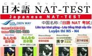 Khai giảng khóa luyện thi NAT-TEST cho đợt tháng 6/2015