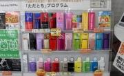 Cách sử dụng điện thoại ở Nhật