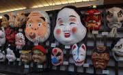 9 quan niệm về cái đẹp của người Nhật Bản