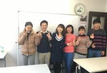 Các tiêu chí lựa chọn và đánh giá công ty du học Nhật Bản uy tín