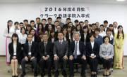 Không khó để tu nghiệp sinh đi du học Nhật Bản 2017 - 2018