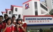 Du học Singapore cùng trường Dimensions