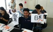 Tại sao lại chọn học tiếng Nhật?
