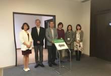 Du học Nhật Bản kỳ Tháng 7/2017 chính sách ưu đãi tốt
