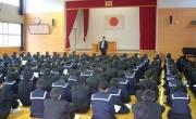 Thông tin  cần tìm hiểu trước khi du học Nhật Bản 2017