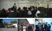 Học viện Nhật ngữ Kobe Japanese Educational Academy