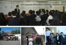 Hoc-vien-Nhat-ngu-Kobe-Japanese-Educational-Academy