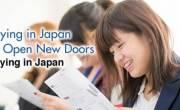 Điều các bậc phụ huynh quan tâm khi cho con em mình đi du học Nhật Bản 2017