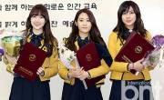 Du học Hàn Quốc có nên hay không ?
