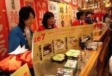 Du học sinh tại Nhật bản làm thế nào để tìm được việc làm thêm