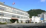 Trường THPT nữ sinh KEIAI - Osaka