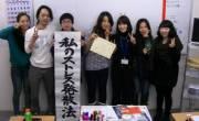 Du học sinh Việt Nam tại Nhật Bản thường làm thêm những công việc gì ?