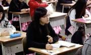 Du học Hàn Quốc tại thủ đô Seoul