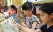 Giới thiệu nền giáo dục Hàn Quốc