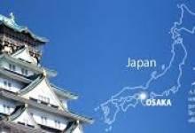 Các khoá học chuyển tiếp THPT tại Học viện MURAKAMI - OSAKA